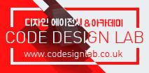 Code Design Lab